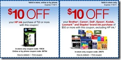 staples-ink-coupons